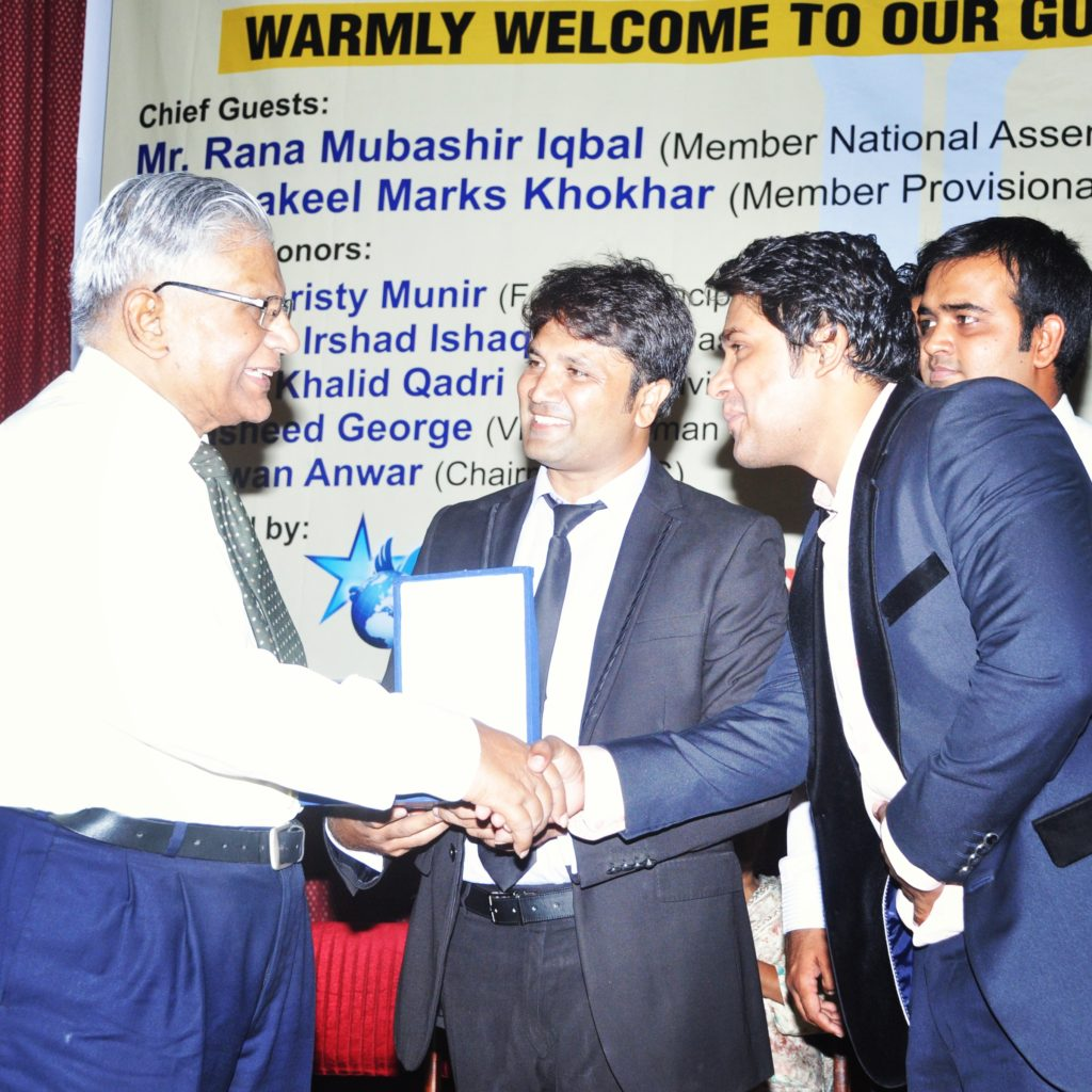 National Education Contribution Award