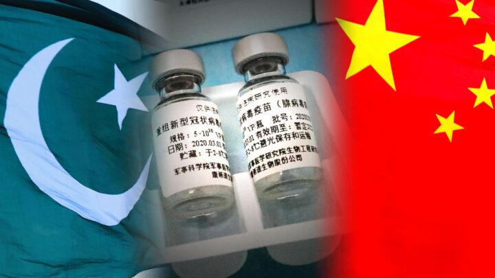 Chinese Corona-virus  (COVID-19)